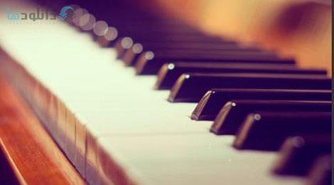 دانلود-فیلم-اموزش-درس-های-پیانو