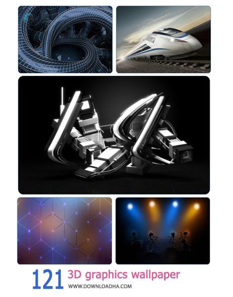 121-3D-graphics-wallpaper-Cover