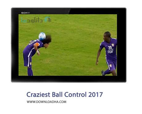 Craziest-Ball-Control-2017-Cover