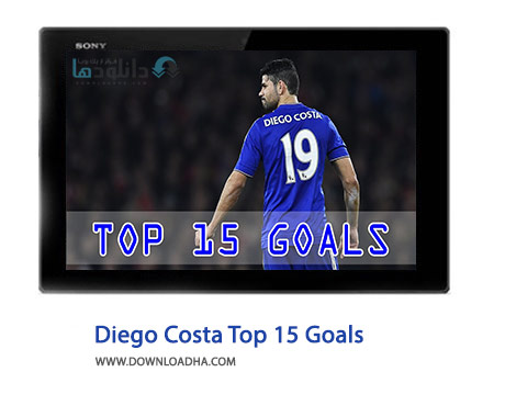 Diego-Costa-Top-15-Goals-Cover