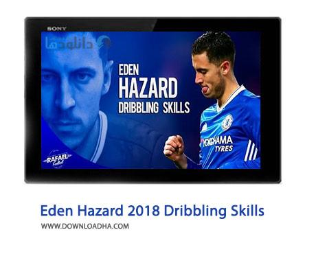 Eden-Hazard-2018-Dribbling-Skills-Cover