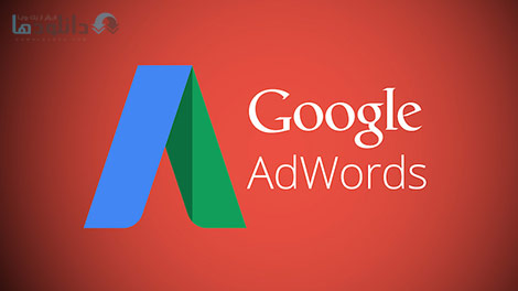 Google-AdWords-for-Small-Business-Secrets-of-an-Agency-Pro-Cover