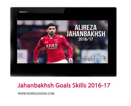 Jahanbakhsh-Goals-Skills-2016-17-Cover
