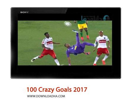 100-Crazy-Goals-2017-Cover