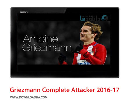 Antoine-Griezmann-Complete-Attacker-2016-17-Cover