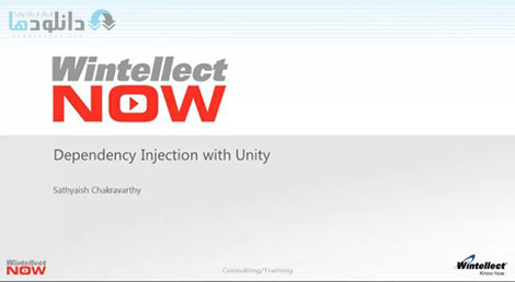 Dependency-Injection-with-Unity-Cover