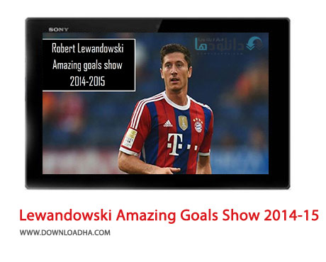 Lewandowski-Amazing-Goals-Show-2014-15-Cover