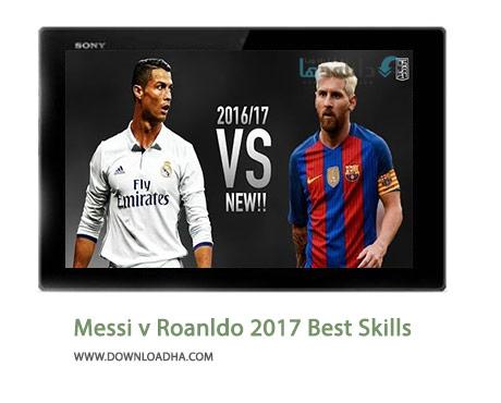Messi-v-Roanldo-2017-Best-Skills-Cover