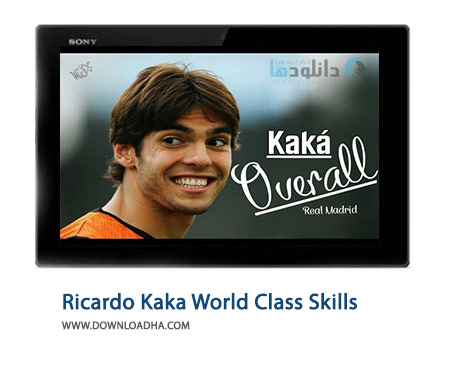 Ricardo-Kaka-World-Class-Skills-Cover