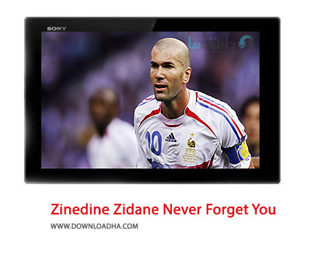 Zinedine-Zidane-Never-Forget-You-Cover