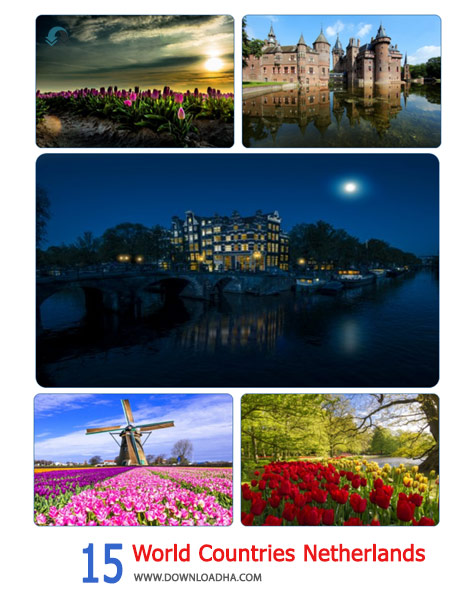 15-World-Countries-Netherlands-Cover