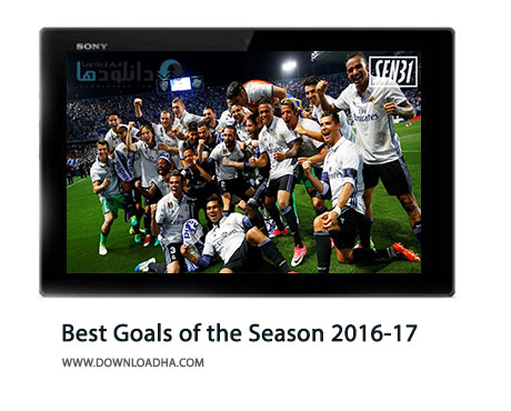 Best-Goals-of-the-Season-2016-17-Cover
