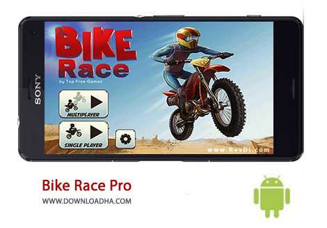 Bike-Race-Pro-Cover