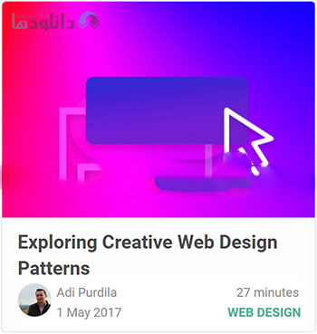 Exploring-Creative-Web-Design-Patterns-Cover