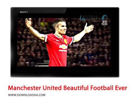 Manchester-United-Beautiful-Football-Best-Goals-Ever-Cover