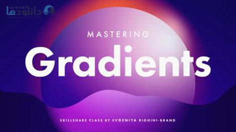Mastering-Gradients-in-Illustrator-Cover