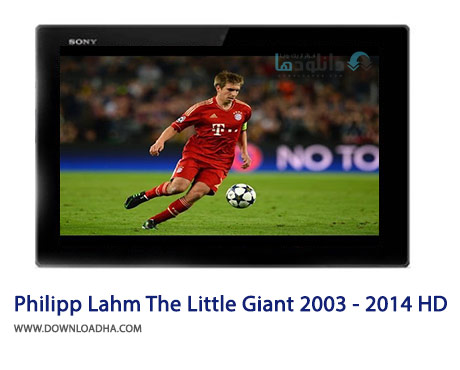 Philipp-Lahm-The-Little-Giant-2003---2014-HD-Cover