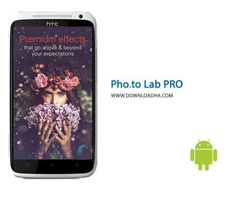 دانلود نرم افزار آزمایشگاه عکس Pho.to Lab PRO 2.1.31 – اندروید