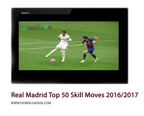 Real-Madrid-Top-50-Skill-Moves-2016-2017-Cover
