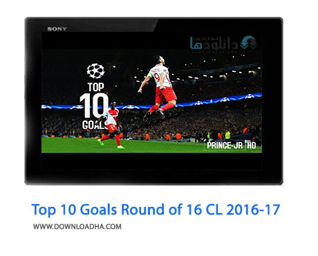 Top-10-Goals-Round-of-16-CL-2016-17-Cover