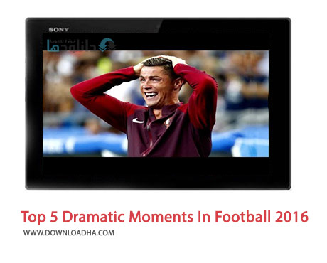 Top-5-Dramatic-Moments-In-Football-2016-Cover