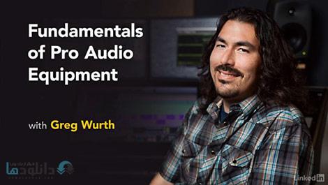 کاور-آموزش-تجهیزات-صوتی