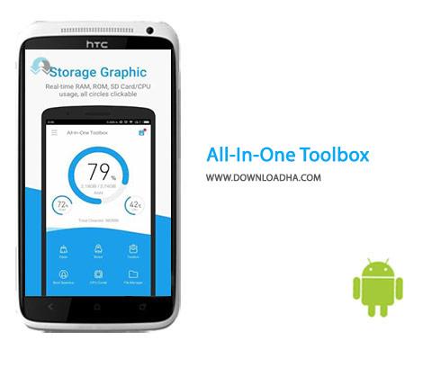 دانلود-All-In-One-Toolbox