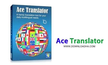 Ace Translator 12.0.0.912 نرم افزار مترجم قدرتمند Ace Translator 12.0.0.912