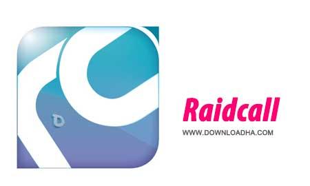 Raidcall 7.3.4 گفتگو صوتی با نرم افزار Raidcall 7.3.4