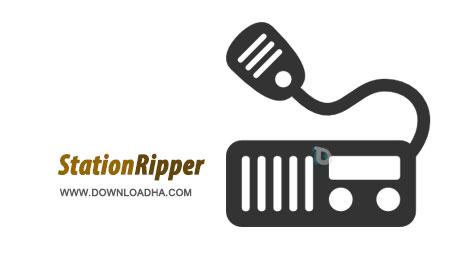 ضبط رادیوهای آنلاین StationRipper 2.98.7
