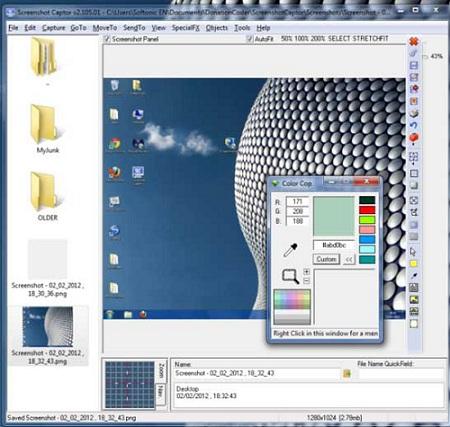 screenshot captor 06 565x535 عکس برداری از دسکتاپ Screenshot Captor 4.8.5