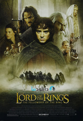 lotrfo s دانلود فیلم ارباب حلقه ها 1   The Lord of the Rings 2001
