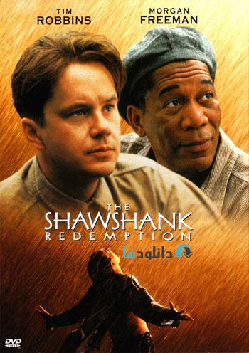 the shawshank redemtion s دانلود فیلم رستگاری در شاوشنک   The Shawshank Redemption 1994