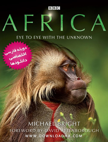 africa دانلود مجموعه مستند BBC – David Attenborough's Africa (دوبله فارسی)