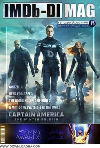 imdb18  دانلود مجله سینمایی IMDB DL شماره 18