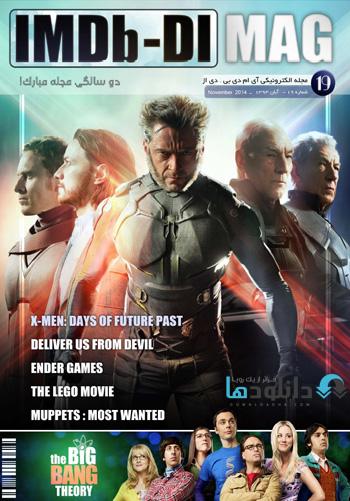 imdb19  دانلود مجله سینمایی IMDB DL شماره 19