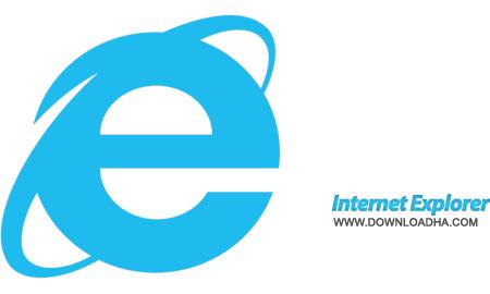 دانلود نسخه جدید اینترنت اکسپلورر