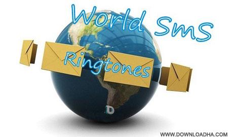 world sms ringtone زنگ های اس ام اس موبایل SMS World Ringtones