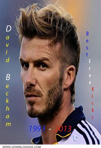 David Beckham   Best Free Kicks   1993 2013 دانلود کلیپ بهترین ضربات آزاد بکهام David Beckham   Best Free Kicks 1993 2013