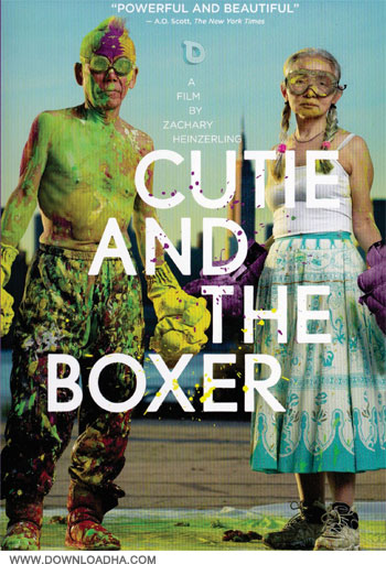Cutie and the Boxer دانلود مستند کاتی و بکسر Cutie and the Boxer 2013