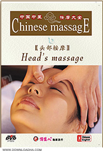 Head%27s Massage Chinese Massage Series دانلود فیلم آموزش ماساژ سر به سبک چینی Heads Massage Chinese Massage Series