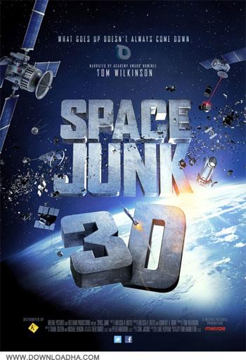 دانلود مستند زباله فضایی Space Junk 2012