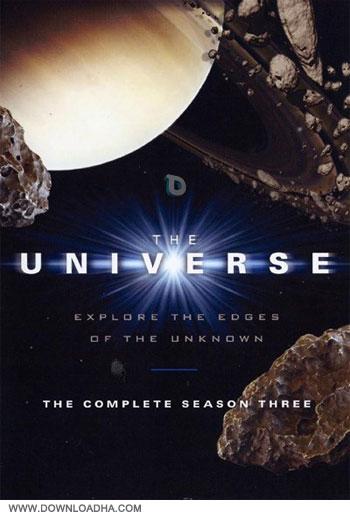 The Universe 3 دانلود فصل سوم مستند گیتی The Universe
