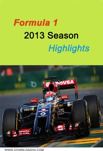دانلود کلیپ ورزشی مسابقات فرمول ۱ Formula 1 2013 Season Highlights