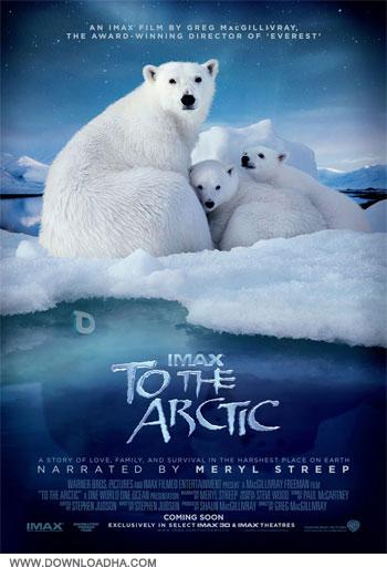 To The Arctic دانلود مستند به سوی قطب شمال To The Arctic