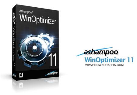 Ashampoo WinOptimizer 11 بهینه سازی کامل ویندوز با Ashampoo WinOptimizer 11 v11.0.1