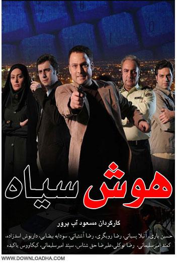 Black Intelligence دانلود سریال تلویزیونی هوش سیاه Black Intelligence 2010