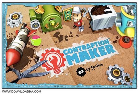 Contraption Maker دانلود بازی کم حجم اختراع ساز Contraption Maker