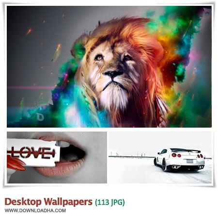 مجموعه ۱۱۳ والپیپر زیبا برای دسکتاپ Desktop Wallpapers