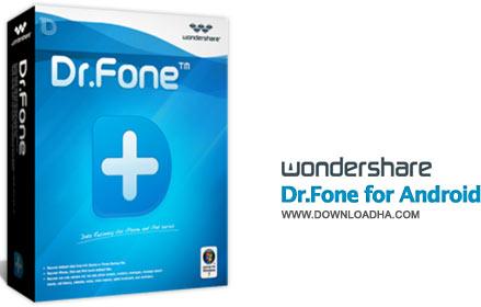 DrFone for Android بازیابی اطلاعات گوشی های آندروید با Dr.Fone for Android 4.1.0.71